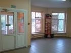 Скачать фото  Сдам ПСН в аренду 38417699 в Фрязино