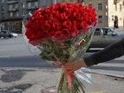 Смотреть foto  Доставка цветов | Сочи Адлер Поляна | Круглосуточно 38421757 в Москве