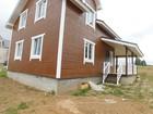 Фотография в Недвижимость Продажа домов Продается новый брусовой дом 140 м кв с террасой в Москве 2450000