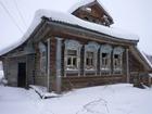 Скачать foto Загородные дома Бревенчатый дом, требующий частичного ремонта, в жилой деревне, 190 км от МКАД 38429370 в Москве