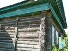 Скачать бесплатно фото  продается дом в деревне с большим участком 38430146 в Талдоме