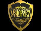 Фотография в   Компания «УмеровЪ» Предлагает изготовить в Москве 800