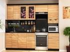 Фотография в Мебель и интерьер Кухонная мебель Размеры: 2500    Материал: Корпус-ЛДСП, цвет в Москве 23900