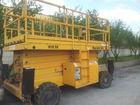 Фотография в   максимальная грузоподъёмность, кг-0. 600 в Костроме 3700