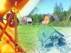 Изображение в   -Постановка земельного участка на кадастровый в Можайске 0