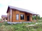 Изображение в Строительство и ремонт Строительство домов -Выполняем проектные работы  -Собственное в Москве 8800