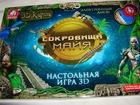 Фото в Для детей Детские игрушки Сокровища майя Настольная игра бродилка S+S в Москве 600