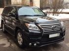 Фото в Авто Продажа авто с пробегом Обвес KHAN3, дополнительный топливный бак в Москве 3450000