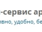 Уникальное изображение  Аренда офисов в петербурге 38496913 в Москве