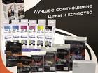 Новое фото  Картриджи, тонеры, чернила, фотобумага и другая расходка 38543804 в Красноярске