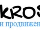 Фотография в   Сайты для бизнеса с хорошей конверсией в в Ульяновске 0