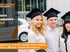 Скачать бесплатно foto  Выучите чешский язык на курсах в Чехии 38585532 в Москве