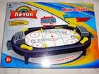 Новое фото Детские игрушки Мини хоккей Настольная игра Актив механическая 38587949 в Москве
