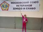 Скачать бесплатно foto Спортивные клубы, федерации Рукопашный бой для детей, восточные единоборства, ВЗРОСЛЫЙ+РЕБЕНОК от 3 лет 38594523 в Москве