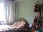Фотография в   Продам 1-комнатную квартиру в микрорайоне в Озеры 1300000