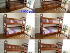 Фото в   Двухъярусная разборная кровать Дарина из в Москве 18000
