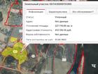 Фотография в   Продаю земельный участок 22 гектара, земля в Москве 3000000