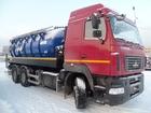 Уникальное изображение Снегоуборочная техника МАШИНА ИЛОСОСНАЯ (объем 15+2) на шасси МАЗ-6312В9-429-012 38665444 в Москве