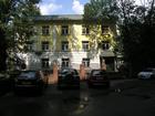 Фотография в Недвижимость Коммерческая недвижимость Описание: Собственник. Продается офис 231 в Москве 45000000