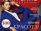 Скачать бесплатно изображение  ORIFLAME 38734965 в Москве