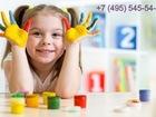 Смотреть фотографию Разное 24 детсад Москва 38743591 в Москве
