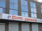 Фото в   Продаю новое отдельно - стоящее здание. Сдано в Азове 14500000