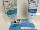 Увидеть foto Косметика Купить Отбеливающая маска от пигментации Miracle Glow (Миракл Глоу) 38821112 в Москве