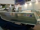 Увидеть фотографию  Купить лодку (катер) Quintrex 480 Top Ender 38854426 в Ярославле
