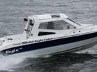 Скачать фото  Купить катер (лодку) NorthSilver Eagle Cabin 650 38867237 в Ярославле