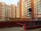 Свежее изображение Гаражи, стоянки Продажа машиноместа на подземной стоянке 38883531 в Дубне