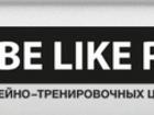Скачать фотографию  БиЛайкПро 38885551 в Москве