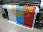 Увидеть изображение Рекламные и PR-услуги Наружная реклама, печать на баннере, пленке 38893712 в Волгограде