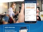 Уникальное фотографию  Все магазины автозапчастей и автосервисы в одном приложении! 38920902 в Астрахани