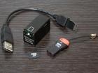 Смотреть фото  Миниатюрный цифровой диктофон с записью на microSD карту Edic-mini Card 16 A99 38985394 в Москве