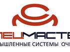 Скачать бесплатно foto  Чистка вентиляции и дымоходов от жира и сажи 38993021 в Москве