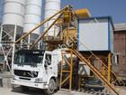 Свежее foto  Бетонный завод HZS 50 39002133 в Чите