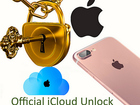 Свежее фото  Официальная Разблокировка iPhone, Official iCloud Unlock, Удаление Айклауда 39007783 в Москве