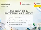 Свежее фото  Бизнес на создании сувениров по городу 39010242 в Москве