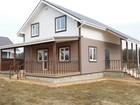 Фотография в Загородная недвижимость Загородные дома Продается новый загородный дом 150 м кв , в Москве 3000000