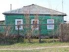 Фотография в   Продается дом отдельно стоящий, есть подпол, в Омске 1670000