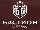 Смотреть изображение  Охрана объектов и мероприятий, Услуги охраны, 39080034 в Москве