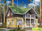 Увидеть фото Строительство домов Дома по Канадской технологии от производителя 39087182 в Новом Уренгое