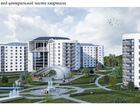 Смотреть фото Разные услуги Коммерческое предложение для строительной организации-инвестора 39090808 в Москве