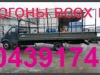 Просмотреть foto Грузовые автомобили Фургоны всех видов и Переделка газонов газелей Валдаев 39137976 в Москве