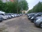 В Москве фото