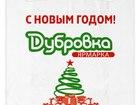 Скачать фотографию  Полиэтиленовые пакеты с логотипом 39155288 в Новосибирске