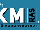 Изображение в Услуги компаний и частных лиц Юридические услуги Надоело терять драгоценное время в ожидании в Москве 0
