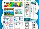 Фото в Услуги компаний и частных лиц Рекламные и PR-услуги Дизайн для Вас    Рекламных листовок и объявлений в Ялта 100