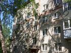 Изображение в Недвижимость Продажа квартир 4-комнатная квартира в панельном доме. Пешая в Москве 3900000