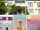 Смотреть изображение Пансионаты Гостевой дом АтлантикА - приглашаем в лето 39240646 в Москве